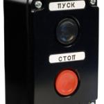 PKE-222-2